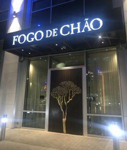 Fogo de Chão is now open in Legacy West